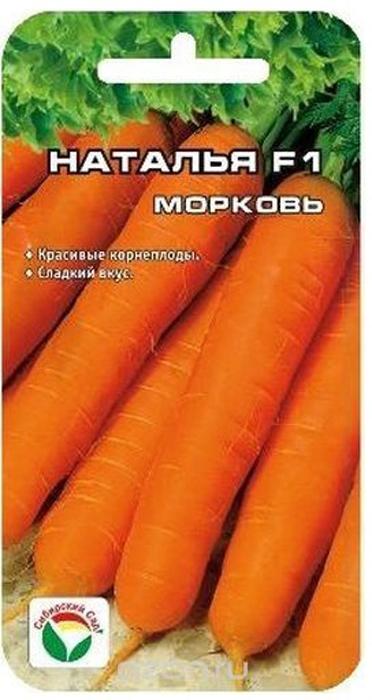 Семена Сибирский сад Морковь. Соломон7930041236003Позднеспелый, суперкрупный гибрид сибирской селекции. Корнеплоды крупные, длиной 25-27 см, массой до 300 г, очень сочные, отличныхвкусовых качеств. Форма корнеплода цилиндрическая с интенсивно-оранжевой как внешней, так и внутренней окраской. Сорт обладает высокойлёжкостью и хранится до конца весны. Используется для употребления в свежем виде и для переработки.Норма высева семян — 0,4-0,6 f на 1 кв. м. Глубина заделки в зависимости от почвы — от 0,5 до 2 см. Расстояние между рядами 18-20 см.Прореживание моркови производится через две недели после всходов. Требует своевременного рыхления, полива и прополки.Для ускорения процесса всхожести семян, оздоровления растений, улучшения завязываемос-ти плодов рекомендуется пользоваться специальноразработанными стимуляторами роста и развития растений. Уважаемые клиенты! Обращаем ваше внимание на то, что упаковка может иметь несколько видов дизайна. Поставка осуществляется взависимости от наличия на складе.