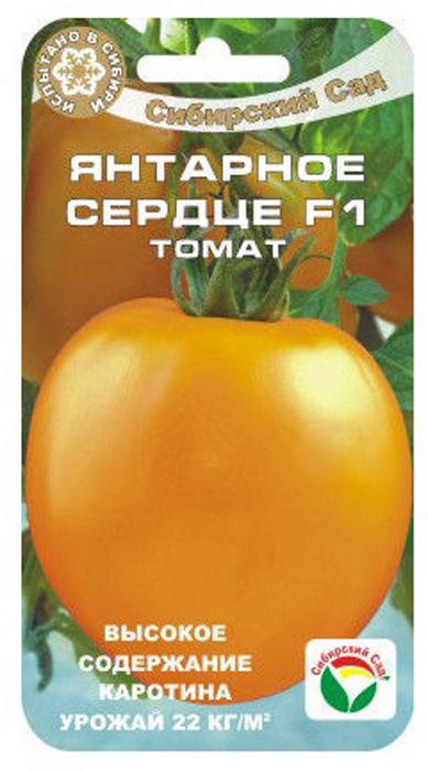 Семена Сибирский сад Томат. Янтарное сердце7930041236102Уважаемые клиенты! Обращаем ваше внимание на то, что упаковка может иметь несколько видов дизайна. Поставка осуществляется в зависимости от наличия на складе.