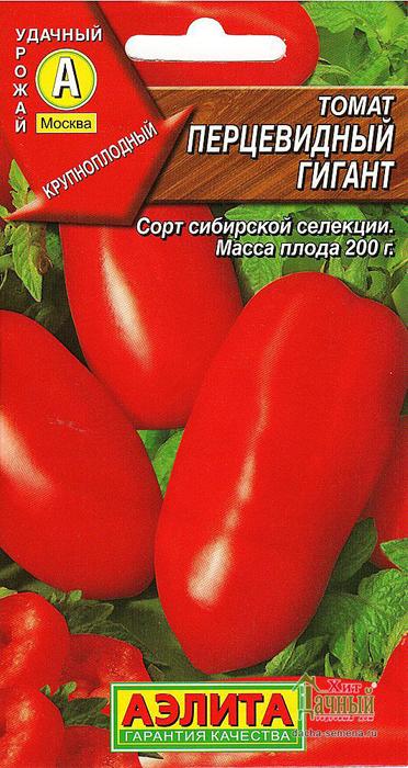 Семена Сибирский сад Томат. Перцевидный гигант7930041236140 Уважаемые клиенты! Обращаем ваше внимание на то, что упаковка может иметь несколько видов дизайна. Поставка осуществляется в зависимости от наличия на складе.
