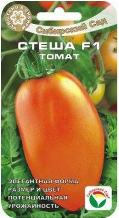 Семена Сибирский сад Томат. Стеша F1, 15 шт7930041236294Новый среднеранний гибрид с вдвойне оригинальными плодами. Янтарно -желтые, сердцевидно - цилиндрические, они эффектно выделяют растенияэтого сорта. Растение индетерминантное, высотой 180-210 см. Первая кисть закладываетсянад 7-9 листом. Соцветие простое, с 5-6 гладкими, плотными плодами массой до150 грамм. Созревание плодов наступает через 102-107 дней после появлениявсходов. Зрелые оранжевые томаты вкусны в свежем и консервированномвиде, а их оригинальная форма позволяет компактно укладывать в банки.Гибрид характеризуется высокой завязываемостью плодов, способенобеспечить урожайность до 19-22 кг/м2. Рекомендуется для производстваранней продукции в пленочных теплицах и открытом грунте, в шпалернойкультуре, с обязательным пасынкованием и формировкой в 1 -2 стебля. При необходимости защиты от фитофтороза и альтернариоза рекомендуетсяпроводить профилактические обработки томатов препаратом Ордан. Первоеопрыскивание в стадии 4-6 настоящих листьев, последующие с интервалом 7-10дней, но не позднее 20 дней до начала сбора плодов. Уважаемые клиенты! Обращаем ваше внимание на то, что упаковка может иметьнесколько видов дизайна. Поставка осуществляется в зависимости от наличияна складе.
