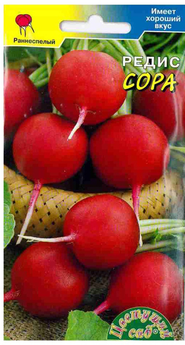 Семена Сибирский сад Редис. Сора семена сибирский сад редис каспар f1
