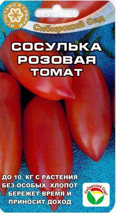 Семена Сибирский сад Томат. Сосулька Розовая7930041236737Уважаемые клиенты! Обращаем ваше внимание на то, что упаковка может иметь несколько видов дизайна. Поставка осуществляется в зависимости от наличия на складе.