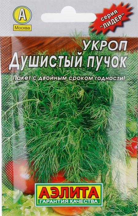 Семена Аэлита Укроп. Душистый пучок4601729063411Среднеспелый сорт для получения ароматной зелени и специй для солений.Листья среднего размера, темно-зеленые, среднерассеченные, со слабымвосковым налетом, очень ароматные. Масса одного растения при уборке назелень 50-60 г. Сорт отличается замедленным заложением соцветий. Дляпотребления в свежем виде, сушки, соления, замораживания. Семенавысокоароматичные, хороши в качестве специи для засолки огурцов, капусты.Сорт пригоден для подзимнего посева в ноябре. Уважаемые клиенты! Обращаем ваше внимание на то, что упаковка может иметьнесколько видов дизайна. Поставка осуществляется в зависимости от наличия наскладе.