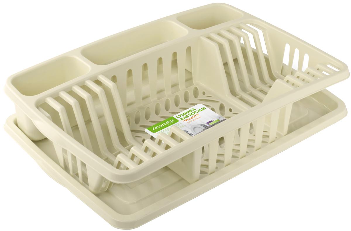 Сушилка для посуды Мартика Фланто, 508 х 338 мм, цвет: слоновая кость. С488СЛКС488СЛКИзделие выполнено с соблюдением необходимых требований к качеству и безопасности, включая санитарные, которые предъявляются к пластиковой продукции. Удобно в обращении. Имеет яркие цвета, привлекательный современный дизайн и высокий запас прочности. Материалы, используемые при производстве, отвечают всем необходимым санитарным нормам и стандартам качества и разрешены для контакта с пищевыми продуктами.