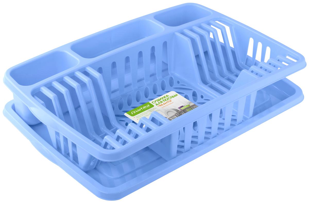 Сушилка для посуды Мартика Фланто, 508 х 338 мм, цвет: фиолетовый. С488ФИЛС488ФИЛИзделие выполнено с соблюдением необходимых требований к качеству и безопасности, включая санитарные, которые предъявляются к пластиковой продукции. Удобно в обращении. Имеет яркие цвета, привлекательный современный дизайн и высокий запас прочности. Материалы, используемые при производстве, отвечают всем необходимым санитарным нормам и стандартам качества и разрешены для контакта с пищевыми продуктами.