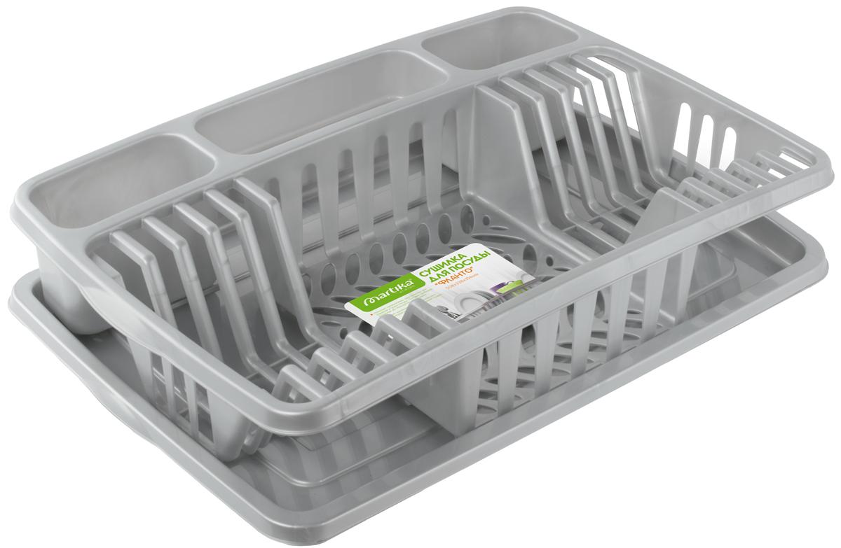 Сушилка для посуды Мартика Фланто, 508 х 338 х 104 мм. C488СРБC488СРБИзделие выполнено с соблюдением необходимых требований к качеству и безопасности, включая санитарные, которые предъявляются к пластиковой продукции. Удобно в обращении. Имеет яркие цвета, привлекательный современный дизайн и высокий запас прочности. Материалы, используемые при производстве, отвечают всем необходимым санитарным нормам и стандартам качества и разрешены для контакта с пищевыми продуктами.