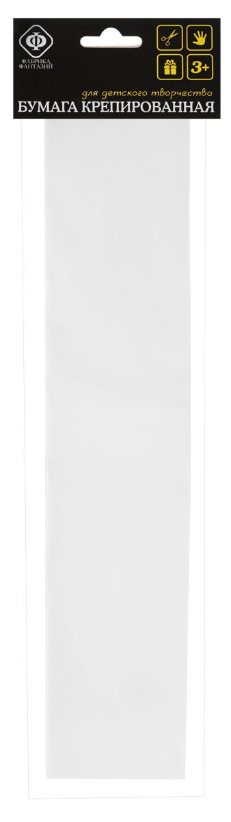 Фабрика Фантазий Бумага крепированная цвет белый 50 х 200 см
