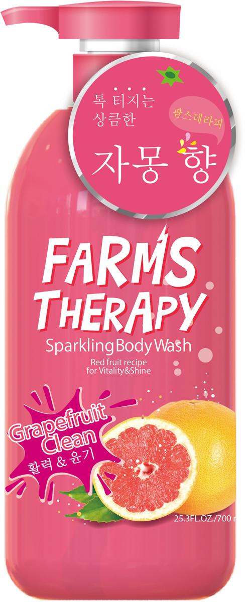 Farms Therapy Гель для душа на основе минеральной воды Грейпфрут, 700 мл180Гладкость и сияние!Бодрящая свежесть терпкого грейпфрута! Грейпфрут + гранат + клюква + вишня.Уникальное сочетание минеральной воды и натуральных красных фруктов снимет усталость, поднимет настроение и подарит ощущение свежести и комфорта! Красный грейпфрут – мощный антиоксидант, оказывает регенерирующее, тонизирующее действие, регулирует секрецию сальных желез, помогает бороться с целлюлитом и уменьшает пигментацию. Гранат, клюква и вишня хорошо разглаживают кожу, помогают снять раздражение, насыщают витаминами, придают сияние и бархатистость. Минеральная вода Chojeong-ri природной газации, входящая в тройку мировых лидеров среди минеральных источников, наполнит клетки живительной влагой и ценными веществами, улучшит их работу и будет способствовать обновлению. Лайм и масло тимьяна насытят энергией уставшую кожу, прекрасно увлажнят ее, защитят от пересушивания и подарят ощущения нежности и комфорта! Поверхностно-активные вещества из кокосовых орехов и пальмовое масло окажут легкое пилингующее действие на поверхностные слои эпидермиса, благодаря чему произойдет более глубокое очищение пор и смягчение кожи. Яблочная мята позволит насладиться ощущением свежести и прохлады во время и после душа. Нежная текстура геля превратится в пышную, обильную пену, которая прекрасно очистит кожу, сохранив естественный уровень увлажненности. А бодрящий аромат красного грейпфрута снимет усталость мышц, поможет проснуться, зарядит энергией и подарит Вам хорошее настроение!Аромат грейпфрута делает женщин моложе минимум на пять лет в глазах мужчин, утверждают американские исследователи.