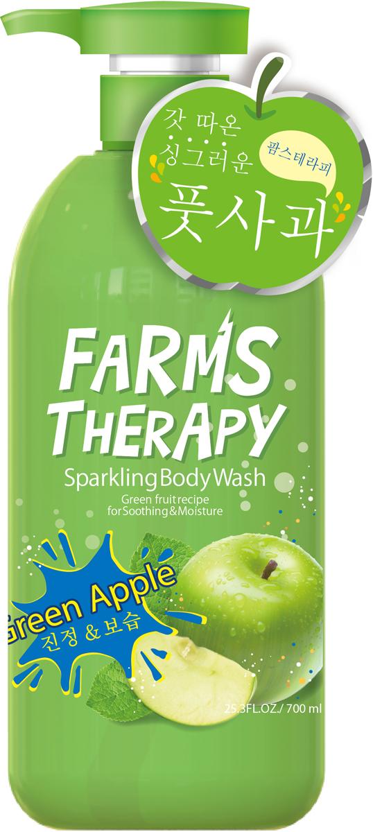 Farms Therapy Гель для душа на основе минеральной воды Зеленое яблоко, 700 мл135Увлажнение и обновление!Тонизирующий аромат свежеразрезанного зеленого яблока. Зеленое яблоко + авокадо + киви + зеленый виноград.Уникальное сочетание минеральной воды и натуральных зеленых фруктов подарят вам незабываемые ощущения свежести, заряд бодрости и хорошего настроения! Зеленое яблоко поможет сохранить красоту и продлить молодость кожи, обеспечит антиоксидантный эффект и будет надежно оберегать от внешних воздействий окружающей среды. Авокадо, киви и виноград окажут регенерирующее, успокаивающее и увлажняющее действие, восстановят упругость и поддержат тонус. Минеральная вода Chojeong-ri природной газации, входящая в тройку мировых лидеров среди минеральных источников, наполнит клетки живительной влагой и ценными веществами, улучшит их работу и будет способствовать обновлению. Лайм и масло тимьяна насытят энергией уставшую кожу, прекрасно увлажнят ее, защитят от пересушивания и подарят ощущения нежности и комфорта! Поверхностно-активные вещества из кокосовых орехов и пальмовое масло окажут легкое пилингующее действие на поверхностные слои эпидермиса, благодаря чему произойдет более глубокое очищение пор и смягчение кожи. Яблочная мята позволит насладиться ощущением свежести и прохлады во время и после душа. Нежная текстура геля превратится в пышную, обильную пену, которая прекрасно очистит кожу, сохранив естественный уровень увлажненности. А свежий аромат зеленого яблока поможет избавиться от усталости, снять стресс и подарит Вам хорошее настроение!