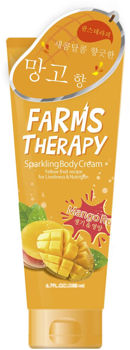 Farms Therapy Крем для тела на основе минеральной воды Манго, 200 мл173Farms Therapy Крем для телана основе минеральной воды «МАНГО»Энергия и питание!Манящий аромат сладкого, спелого манго. Манго + апельсин + банан + цитронУникальное сочетание минеральной воды и натуральных желтых фруктов окунет Вас в мир незабываемой экзотики, зарядит энергией и позитивом на весь день! Манго оказывает увлажняющее, питательное, регенерирующее и защитное действие на кожу, борется с морщинами и пигментными пятнами, устраняет шелушение. Апельсин, банан и цитрон способствуют насыщению сухой кожи полезными веществами и витаминами, защищают от внешних агрессивных факторов, делают ее более упругой, молодой и красивой. Минеральная вода Chojeong-ri природной газации, входящая в тройку мировых лидеров среди минеральных источников, наполнит клетки живительной влагой и ценными веществами, улучшит их работу и будет способствовать обновлению. Масло ШИ, масло тимьяна и лайм напитают уставшую кожу, а гиалуроновая кислота прекрасно увлажнит и защитит ее от пересушивания.Крем для тела обладает нежной текстурой, мгновенно тает на коже, даря ей ощущение мягкости и бархатистости. Вы моментально ощутите, как кожа становится упругой и подтянутой. Потрясающий аромат спелого манго зарядит энергией и прибавит сил на весь день!Крем подходит для всех типов кожи, особенно рекомендован для сухой.