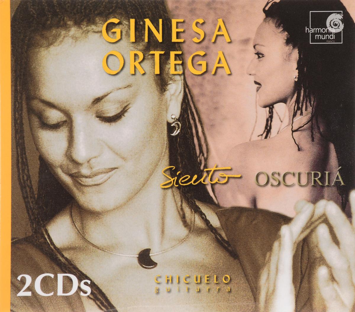 Исполнитель: VARIOUSАльбом: GINESA ORTEGA/TWO FLAMENCO ALBUM: SIENTO & OSCURIAПроизводитель: HMF