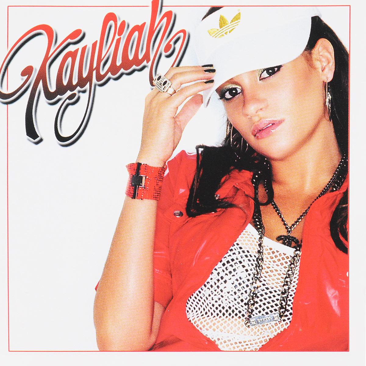 Kayliah KAYLIAH. ON A TOUS BESOIN DE CROIRE сумка tous tous to011bwyve53