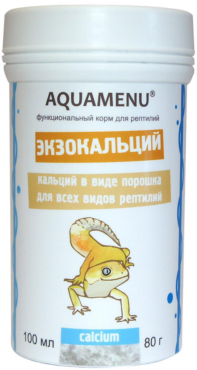 Корм Aquamenu Экзокальций для всех видов рептилий, 100 мл (80 г)00000002004Функциональный корм для всех видов рептилий в виде порошка. Способствует развитию костей и помогает избежать симптомов недоедания. Особенно нуждаются в нем черепахи, для которых кальций является самым важным элементом для полноценного построения панциря и нормальной жизнедеятельности. Недостаток кальция вызывает снижение естественного иммунитета рептилий, что приводит к повышенному риску возникновения заболеваний, вызывает отставание и задержку в росте, нарушение обмена веществ, неправильное формирование костей скелета.Мелкий, отлично прилипает к насекомым и растительному корму.