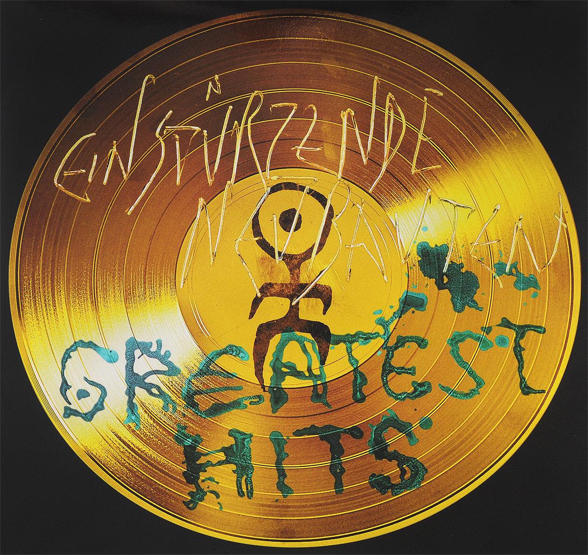 Einsturzende Neubauten. Greatest Hits (2 LP)