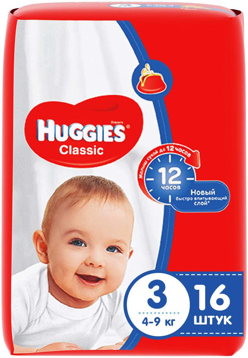 Huggies Подгузники Classic 4-9 кг (размер 3) 16 шт круг надувной swimtrainer classic от 3 месяцев до 4 лет цвет красный 10110