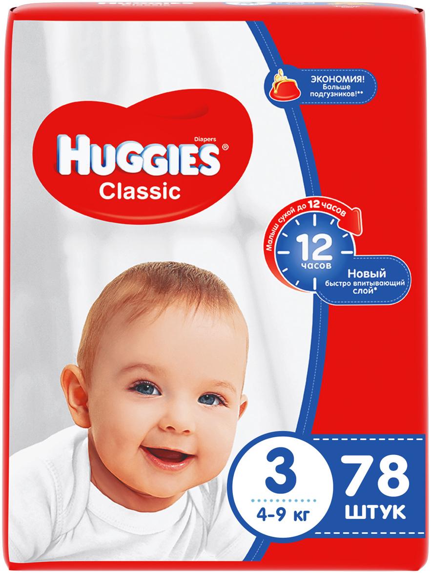 Huggies Подгузники Classic 4-9 кг (размер 3) 78 шт круг надувной swimtrainer classic от 3 месяцев до 4 лет цвет красный 10110