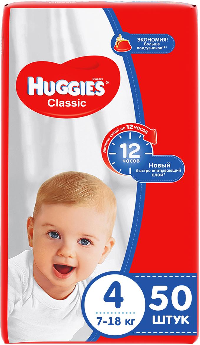 Huggies Подгузники Classic 7-18 кг (размер 4) 50 шт huggies детские влажные салфетки classic 128 шт