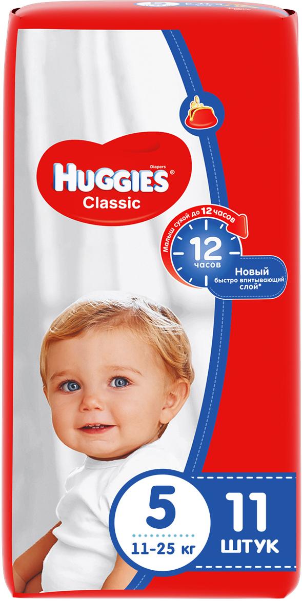 Huggies Подгузники Classic 11-25 кг (размер 5) 11 шт huggies детские влажные салфетки classic 128 шт