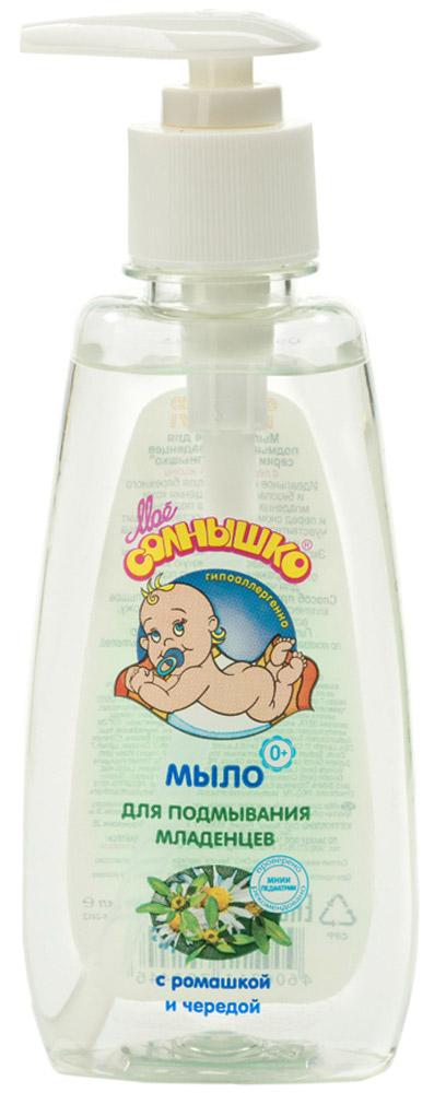 Мыло жидкое Мое солнышко для подмывания младенцев, с ромашкой и чередой, 200 мл02.03.13.672Мыло Мое солнышко для подмывания младенцев, с ромашкой и чередой - идеальное средстводля бережного и безопасного очищения кожи младенца при смене подгузника и перед сном.Мягкий состав не сушит чувствительную нежную кожу малыша и не раздражает слизистые.Экстракт цветков ромашки и череды оказывает противовоспалительное и успокаивающеедействие. Хорошо подходит для частого использования.Уважаемые клиенты! Обращаем ваше внимание на то, что упаковка может иметь несколько видов дизайна.Поставка осуществляется в зависимости от наличия на складе.