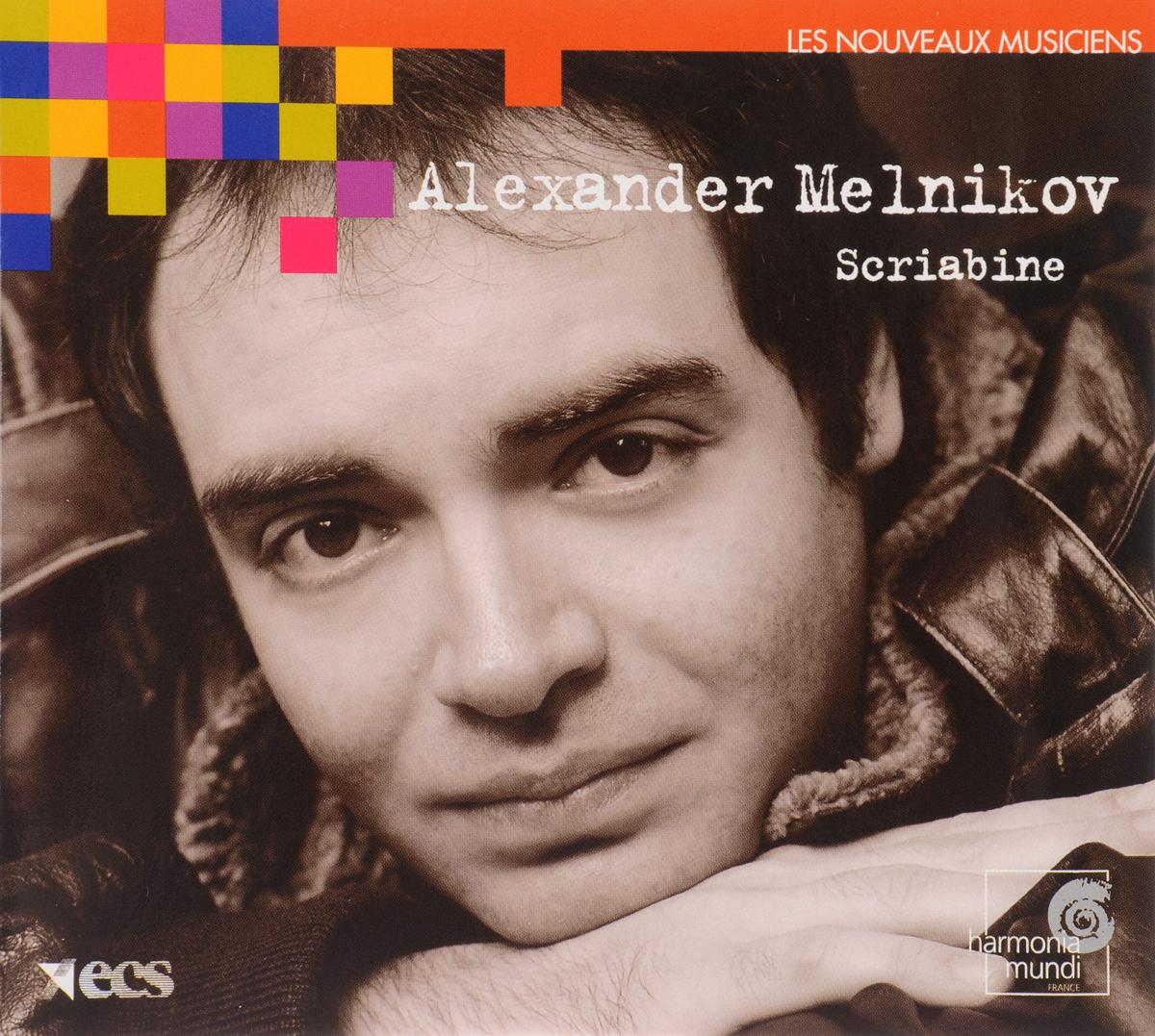 Исполнитель: VARIOUSАльбом: SCRIABIN, A. /OP.11, 19, 23, 28, 32, 45, 56, 57 & 74/ALEXANDER MELNIKOV, PIANOПроизводитель: HMN - LES NOUVEAUX MUSICIENS