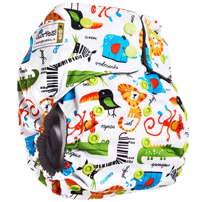 GlorYes! Многоразовый подгузник Premium Сафари 3-18 кг + два вкладыша - Подгузники и пеленки