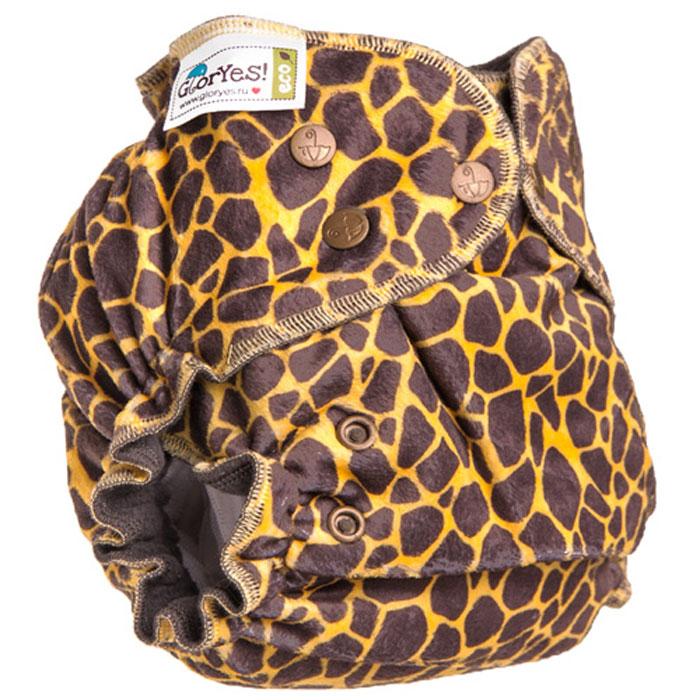 GlorYes! Многоразовый подгузник Optima плюшевый Жираф 3-18 кг + два вкладыша