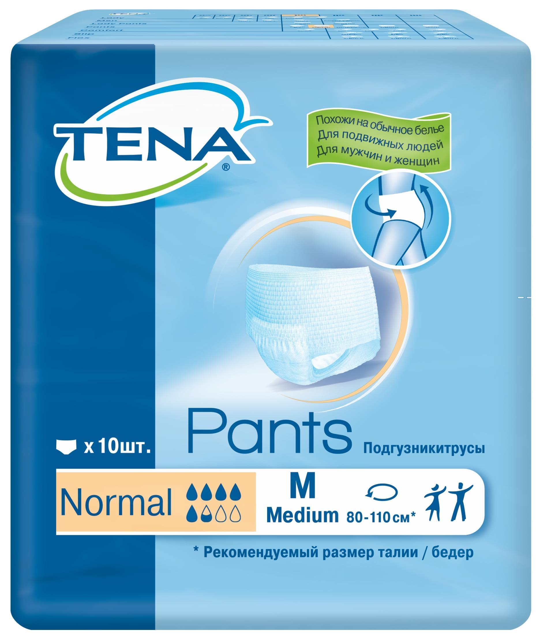 Tena Подгузники-трусы для взрослых Pants Normal M 10 штAL-83734557Подгузники-трусы Tena Pants плотно прилегают к телу, обеспечивая защиту и уверенность независимо от вашегообраза жизни. Подгузники-трусы легко надевают как обычное нижнее белье.Подгузники-трусы созданы для надежной защиты активных людей, столкнувшихся с недержанием. Они незаметныпод одеждой и обеспечивают надежную защиту. Tena Pants просты в использовании, как обычное белье.Инновационный компактный впитывающий слой быстро поглощает даже большой объем влаги. Двойные барьерынадежно защищают от протеканий, даже при полном опорожнении мочевого пузыря. Система Odour Neutralizer (ОдорНейтралайзер) предотвращает распространение нежелательного запаха. Обхват талии: 80-110 см