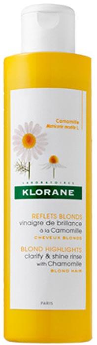 Klorane Ополаскиватель, усиливающий сияние светлых волос с ромашкой, 200 млC58445Klorane Vinaigre de brillance a la Camomille Кондиионер с ромашкой усиливает сияние светлых волос. Придает блеск волосам, разглаживает, осветляет и облегчает расчесывание. Благодаря своей кислой среде рН, средство разглаживает чешуйки волос, устраняя загрязнения и нейтрализуя налет минералов. В результате волосы начинают излучать сияние. Для натуральных и окрашенных светлых волос.
