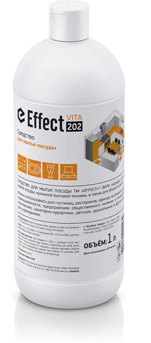 Средство для мытья посуды Effect Vita, 1 л средство для мытья кухонной техники sanita 500 мл
