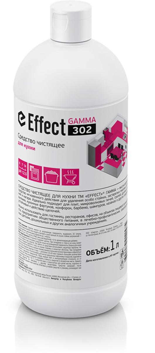 Чистящее средство для кухни Effect Gamma, 1 л средство для удаления накипи и отложений effect 5 л