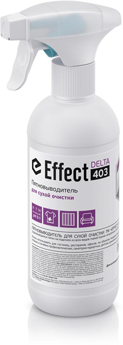 Пятновыводитель Effect Delta, для сухой очистки, 500 мл4602984013197Универсальный пятновыводитель для сухой чистки матерчатых поверхностей. Предназначен для обработки трудновыводимых пятен на изделиях из всех видов тканей (кроме натуральных шерсти и шелка) перед стиркой и без стирки.Как выбрать качественную бытовую химию, безопасную для природы и людей. Статья OZON Гид