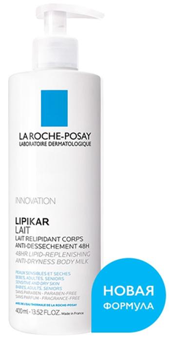 La Roche-Posay Молочко Lipikar, 400 млM9166200Молочко Lipikar обеспечивает кожу липидами и способствует быстрому восстановлению липидного барьера (10% Масло Карите). Успокаивает и увлажняет, возвращая коже ощущение комфорта (66% Термальная вода La Roche-Posay). Устраняет сухость, шелушение, воспалительные явления. Увлажняет, смягчает кожу, заживляет микротравмы. Обеспечивает продолжительный комфорт даже самой сухой, деликатной и чувствительной кожи младенцев, детей и взрослых (2% Ниацинамид).