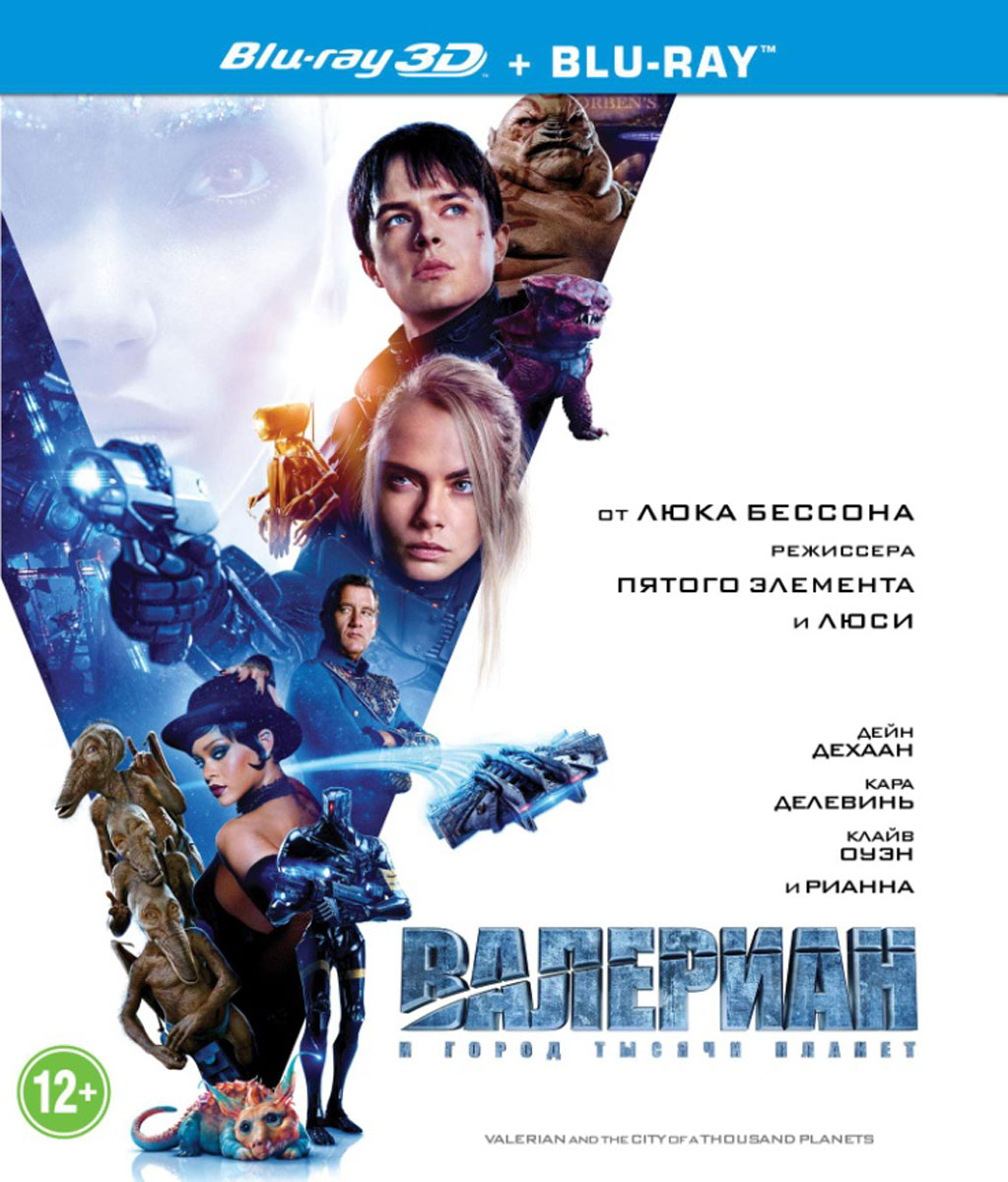 Валериан и город тысячи планет 3D (Blu-ray) europa европа фотографии жорди бернадо