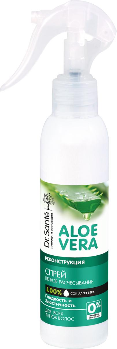 Dr.Sante Aloe Vera Спрей Легкое расчесывание, 150 мл4823015914102Реконструкция волос, 100% гель алоэ вера Гладкость и эластичность. Для всех типов волос 0% парабенов, красителей, Одно легкое движение – и спрей прекрасно увлажнит, придаст блеск и объем волосам. Он быстро снимает статическое напряжение, облегчает расчесывание и укладку. Спрей содержит сок Алоэ вера. Биологически активные вещества алоэ (полисахариды, витамины, аминокислоты) питают и увлажняют кутикулу волос.Кератин восстанавливает поврежденную структуру волос. Экстракт крапивы придает волосам блеск и шелковистость.
