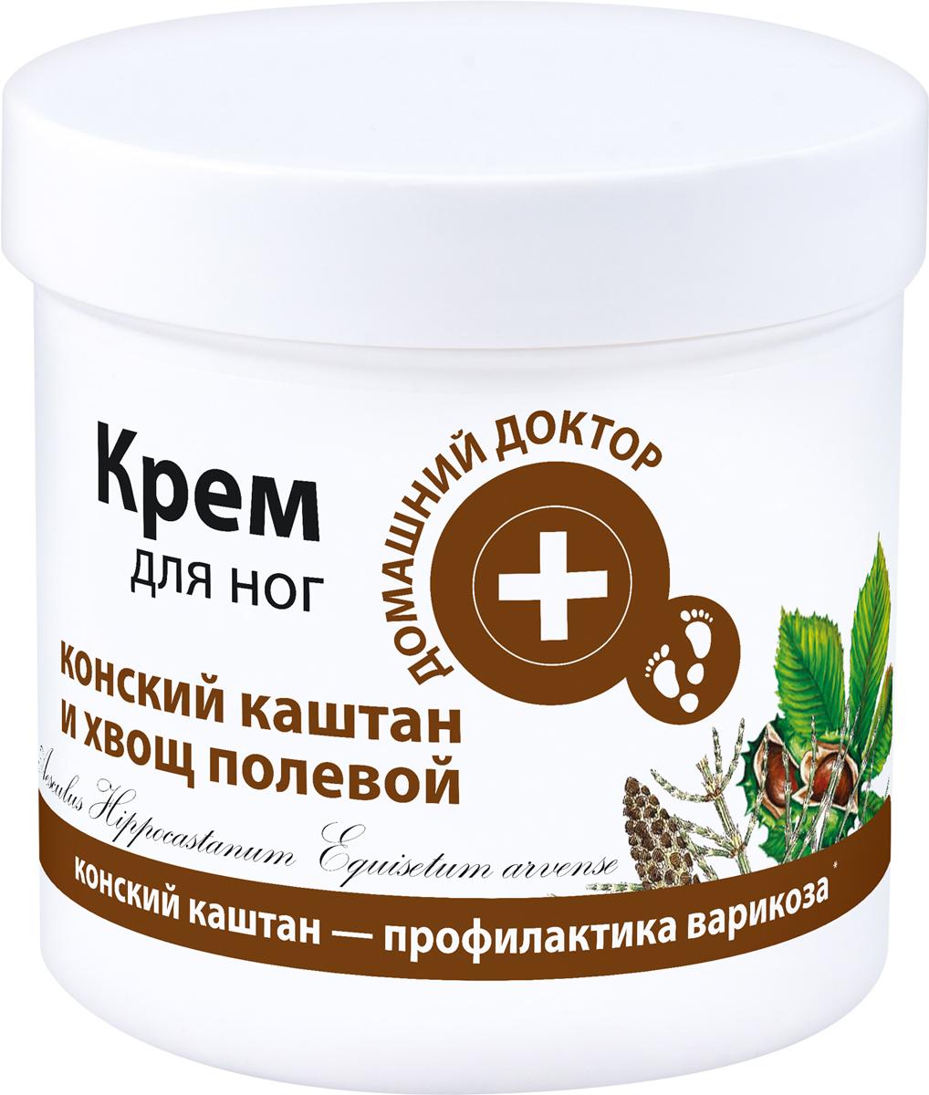 Домашний Доктор Крем для ног Конский каштан и хвощ полевой, профилактика варикоза, 250 мл