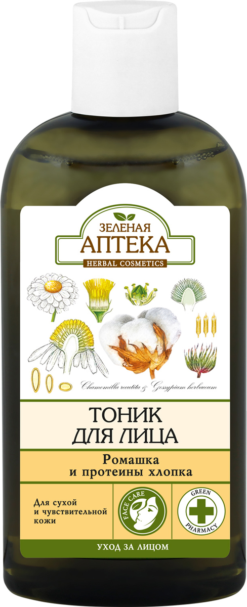 Зеленая Аптека Тоник для лица Ромашка и протеины хлопка, для сухой и чувствительной кожи, 200 мл