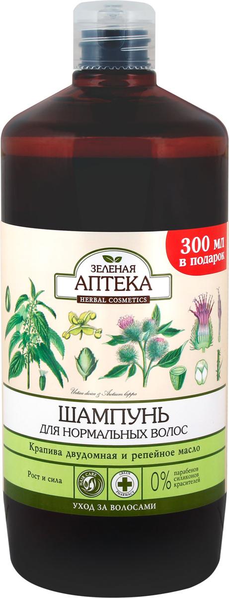Зеленая Аптека Шампунь Крапива двудомная и репейное масло, для нормальных волос, 1 л