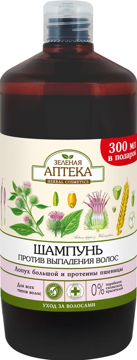 Зеленая Аптека Шампунь Лопух большой и протеины пшеницы, против выпадения волос для всех типов, 1 л