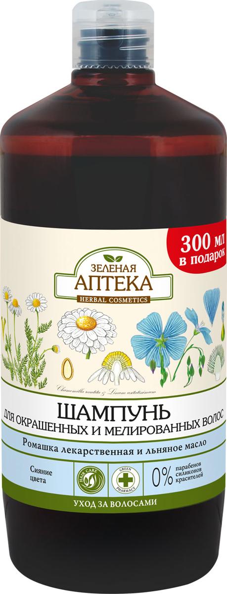 Зеленая Аптека Шампунь Ромашка лекарственная и льняное масло, для окрашенных и мелированных волос, 1 л