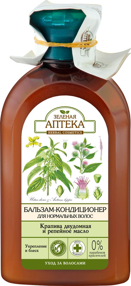 Зеленая Аптека Бальзам-кондиционер Крапива двудомная и репейное масло, для нормальных волос, 300 мл