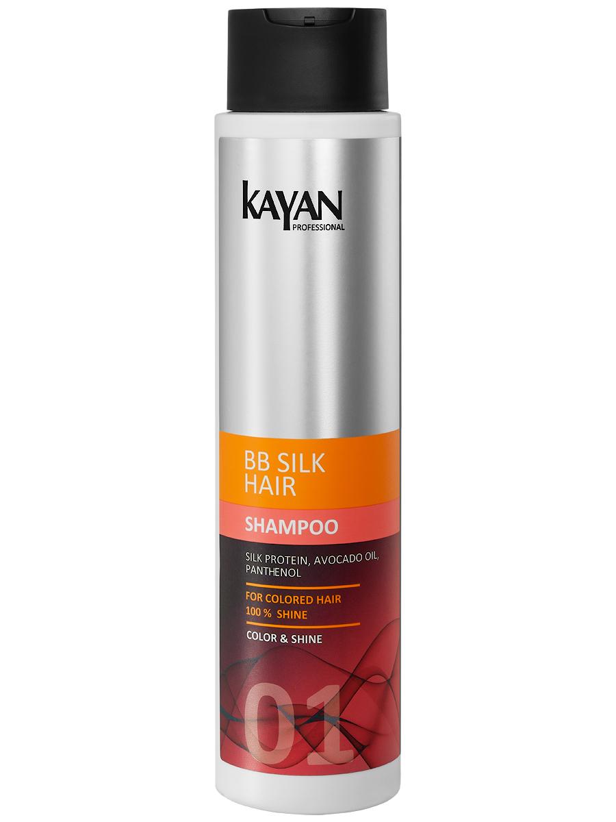 KAYAN Professional Шампунь BB SILK CARE, для окрашенных волос, 400 мл5906660407096обеспечивает мягкое очищение волос и кожи головы и защищает интенсивный цвет волос после окрашивания. Нормализует pH и предупреждает появление перхоти. Насыщенный цвет, объем и блеск после мытья. Активные компоненты шампуня повышают защиту волосяного стержня от пересушивания и ломкости: протеины шелка, пантенол, масло авокадо, масло Ши, масло кокосанормализует pH, успокаивает и не сушит кожу головыидеально очищает окрашенные волосызащищает от быстрого вымывания красящего ферментаинтенсивно увлажняетобеспечивает антиоксидантную защиту