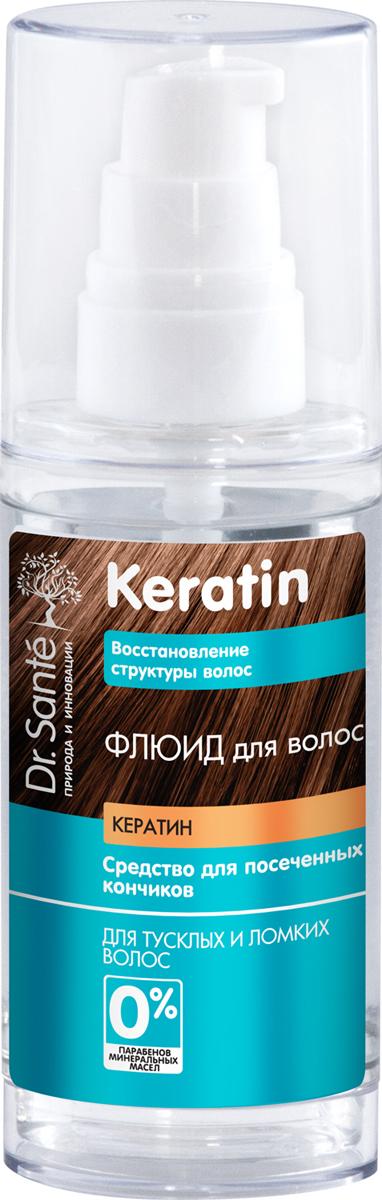 Dr.Sante Keratin Флюид для тусклых и ломких волос, 50 мл8588006035421Кератин Средство для посеченных кончиков Восстановление структуры волос Блеск и эластичность волос Мгновенный результат Для тусклых и ломких волос 0% парабенов, минеральных масел Флюид защищает кончики волос от сухости и расслаивания, придает мягкость, предупреждает ломкость. Волосы становятся гладкими, блестящими и ухоженными. Средство особенно подходит для сухих, посеченных, безжизненных волос. Рекомендуется применять после каждого мытья головы.