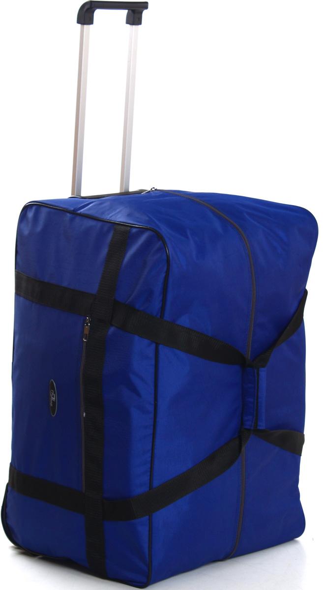 Сумка дорожная Ibag Синяя жатка, на колесах, цвет: синий, 94 л2401 синяя жаткаДорожная сумка на колесах Ibag Синяя жатка удобна тем, что в поездку можно взять больше вещей, не испытывая излишних неудобств при транспортировке. Благодаря колесам нагрузка при передвижении уменьшается и путешествия проходят намного легче. Просто выдвиньте ручку и возите сумку у себя за спиной, вместо того чтобы нести ее в руке или на плече. Сумка имеет вместительное отделение на молнии с карманом для мелочей и один карман на фронтальной части сумки. Для удобства транспортировки сумка оснащена выдвижной ручкой. Она надежно фиксируется и превращает сумку в некое подобие тележки. Сумка на колесах с выдвижной ручкой занимает совсем немного места и крайне удобна в хранении. Данная коллекция выполнена из легкой, очень прочной ткани которая великолепно сохраняет форму, устойчива к световому и тепловому воздействию и проста в уходе, а так же некоторые модели коллекции выполнены из кожзаменителя. Легкая и удобная, послужит незаменимым спутником как в деловой поездке так и в дальнем путешествии.