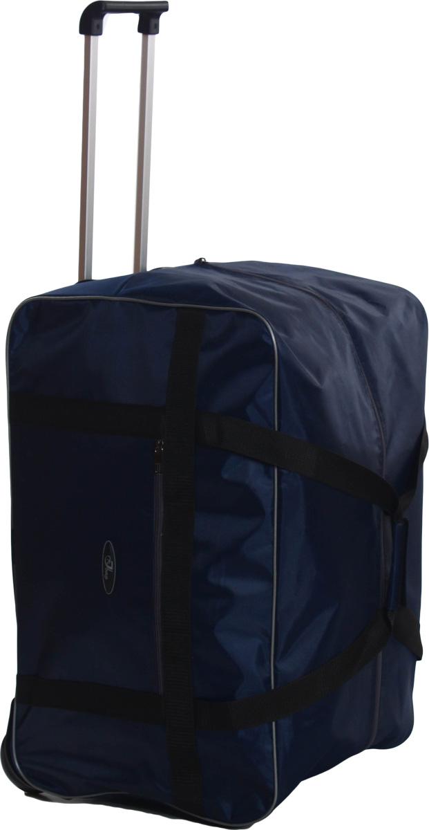 Сумка дорожная Ibag Синяя, на колесах, цвет: синий, 94 л