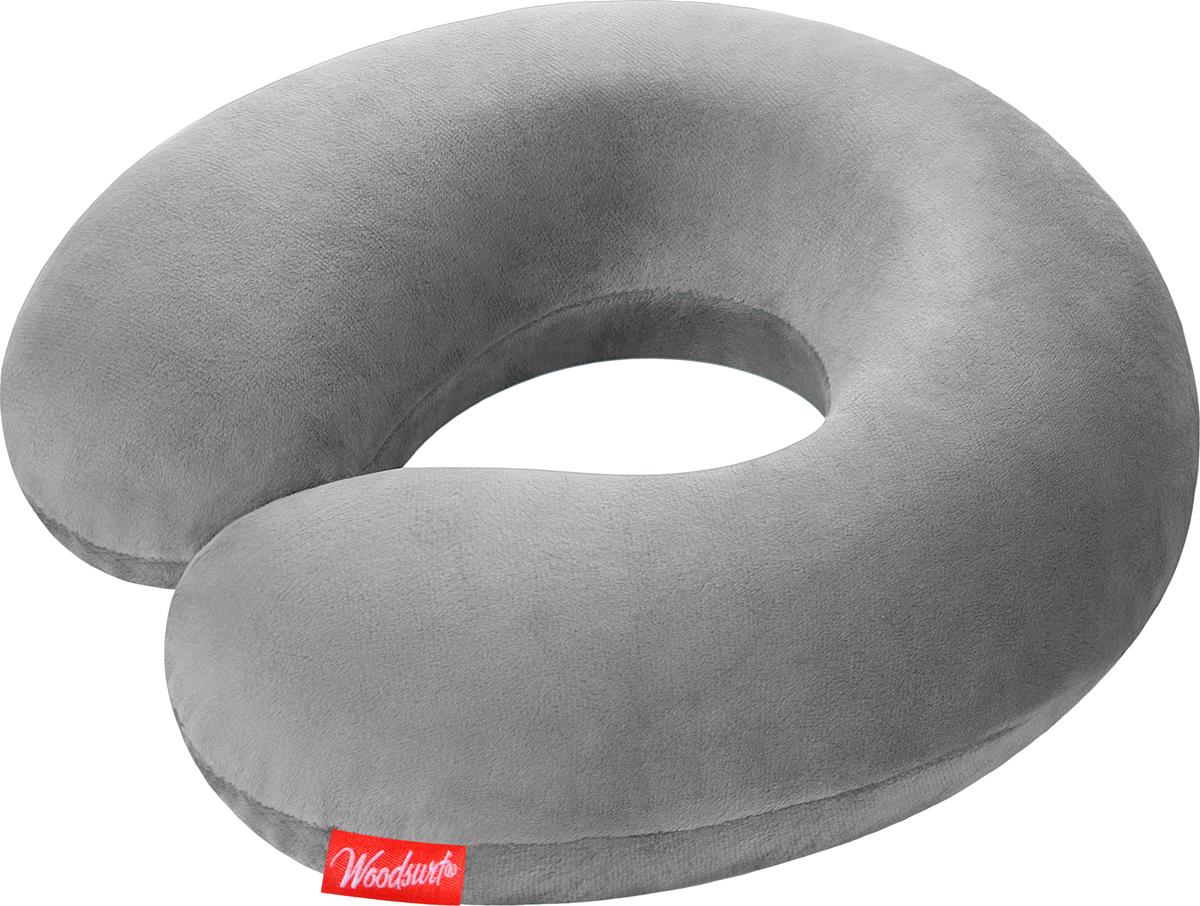 Подушкa для путешествий Woodsurf  La Siesta Memory Foam , цвет: светло-серый - Подушки