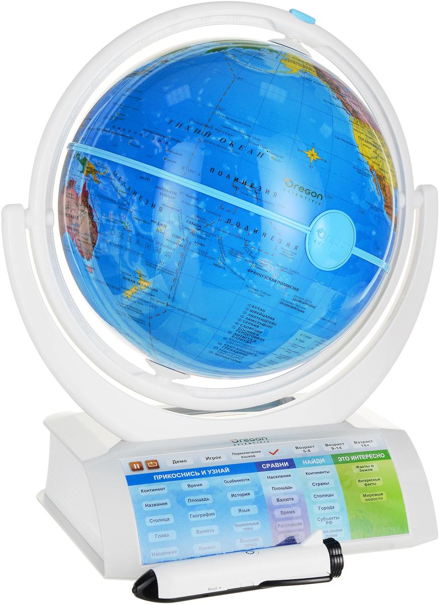 Oregon Scientific Интерактивный глобус Дополненная реальность информация о заказе