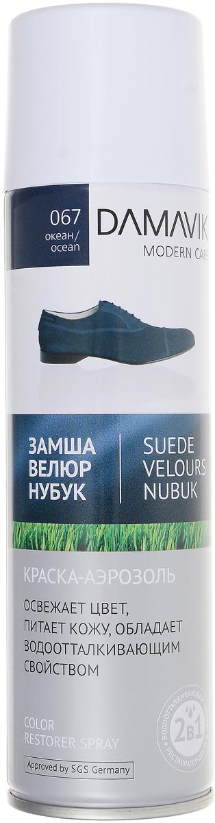 Краска-аэрозоль для обуви Damavik, для замши, велюра, нубука, цвет: океан, 250 мл9003-067Краска-аэрозоль для обуви Damavik закрашивает потертости и освежает цвет изделий. Питает кожу и сохраняет первоначальную структуру замши, нубука, велюра.Обладает водоотталкивающими свойствами.