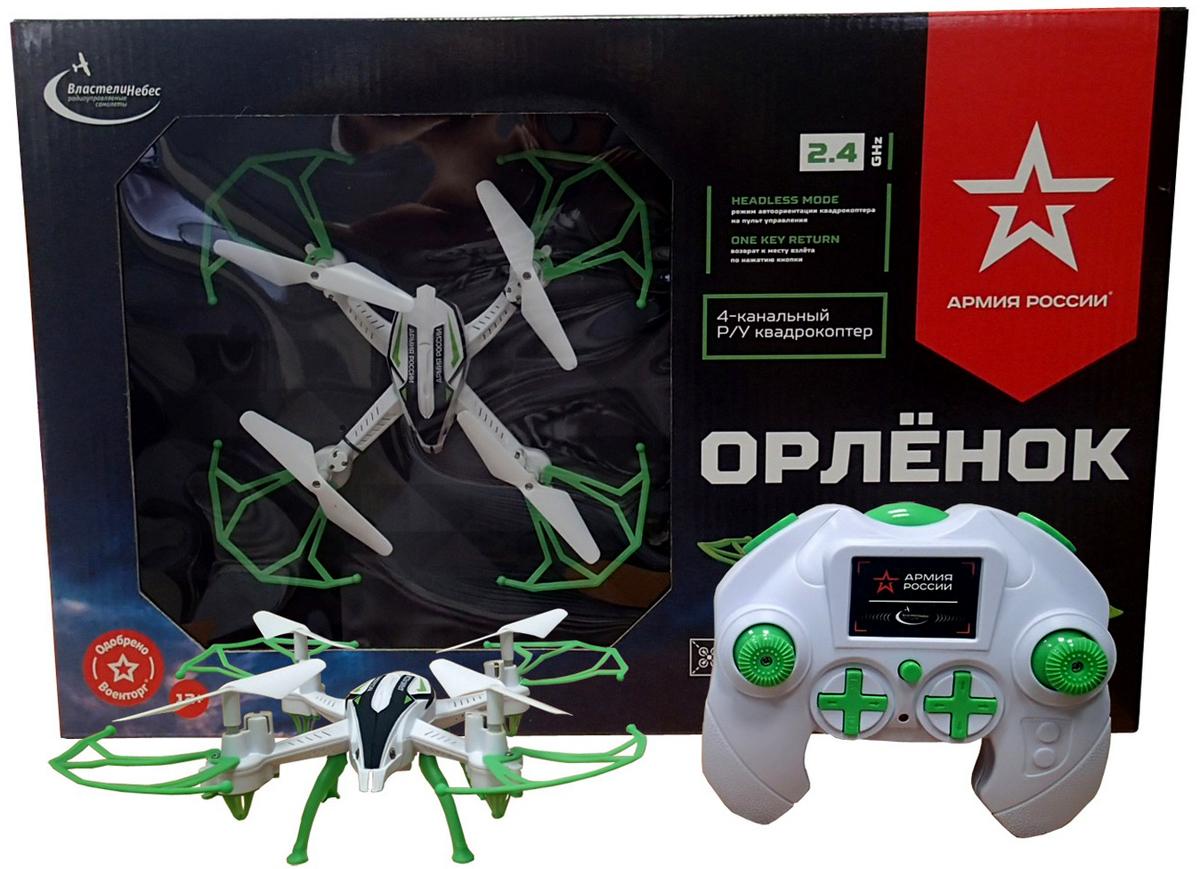 Властелин небес Квадрокоптер на радиоуправлении Орленок цвет белый