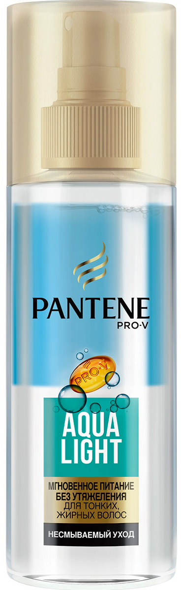 Pantene Pro-V Спрей Мгновенное питание. Aqua Light, 150 мл81531996Совершенная формула Pantene Pro-V Спрей Мгновенноепитание. Aqua Light - легкая комбинация двух формулмгновенно укрепит ваши тонкие волосы и поможетзащитить их от повреждений в результате укладки безутяжеления. Он также облегчит расчесывание волос имгновенно придаст гладкость.Уважаемые клиенты! Обращаем ваше внимание на то, что упаковка может иметь несколько видов дизайна.Поставка осуществляется в зависимости от наличия на складе.