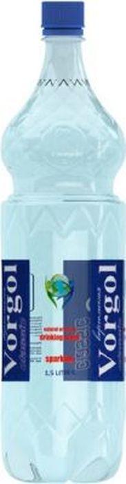 Воргол Вода питьевая природная газированная, 1,5 л4650058500098Артезианская вода Воргол содержит в необходимом количестве кальций (входит в состав зубов и костей,необходим для нормального функционирования мышц и сердца), калий (поддерживает кислотно-щелочноеравновесие, регулирует водный баланс, улучшает снабжение мозга кислородом), магний, который регулируетработу сердца и кровяное давление, способствует улучшению функций желчного пузыря, благотворно влияет нанервную систему. Гидрокарбонаты, улучшающие работу желудка и поддерживающие кислотно-щелочной баланс;натрий, который регулирует водный обмен, вместе с калием поддерживает давление в тканевых и межтканевыхжидкостях организма; хлориды, которые влияют на работу центральной нервной системы и регулируютпищеварительную функцию организма, поддерживают кислотно-щелочной баланс; сульфаты, которые влияют надеятельность пищеварительной функции организма, предотвращают воздействие на печень различныхтоксических веществ.Сколько нужно пить воды: мнение диетолога. Статья OZONГид